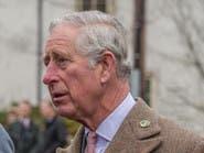 """ولي عهد بريطانيا: الاعتداء على المدينة المنورة """"مروّع"""""""