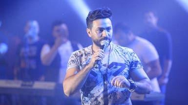 تامر حسني يحتفل بألبومه ويؤكد: لم أكن راضياً عن نفسي