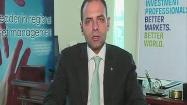 هل يرفع المركزي المصري الفائدة أم يخفض الجنيه؟