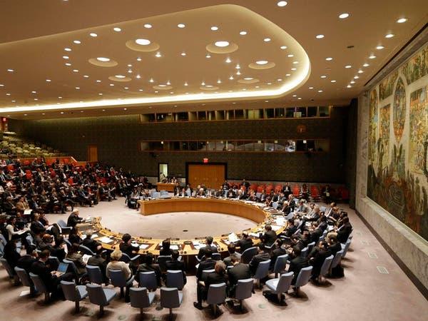 تعرف كيف يُنتخب الأمين العام للأمم المتحدة