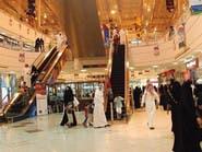 مؤشر مدير المشتريات بالسعودية يسجل 53 نقطة في يناير