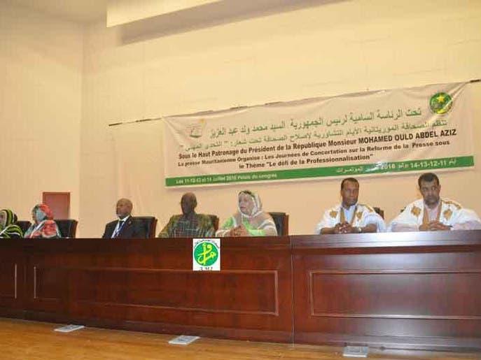 موريتانيا: لا خلاف على إصلاح قطاع الصحافة
