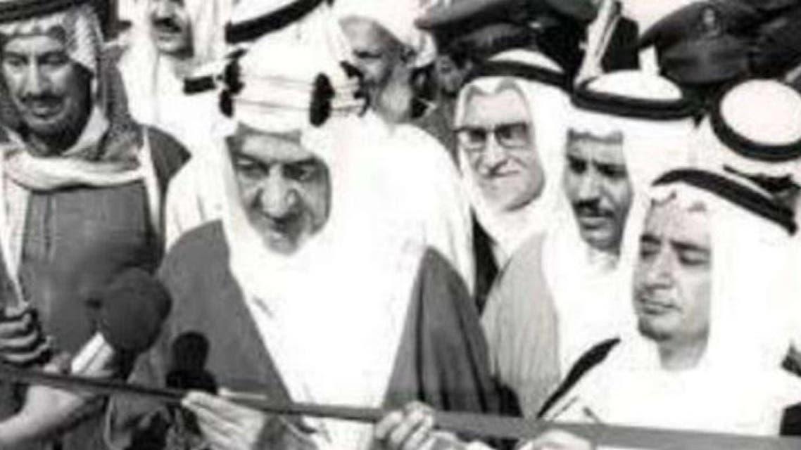 حسن المشاري يمنياً مع الملك فيصل