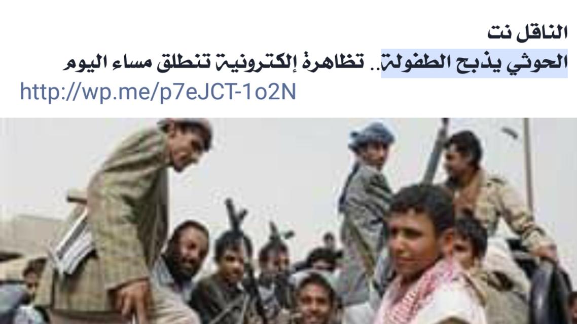 الحوثيين انتهاكات