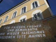 جدل حول مصير منزل هتلر في النمسا