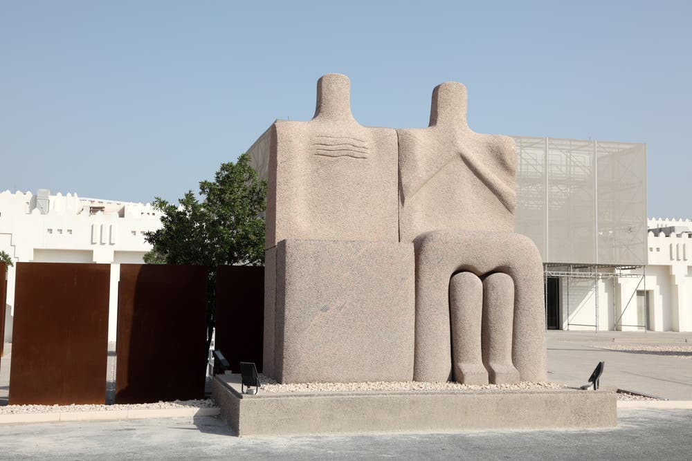 Sculpture named The Guardian of the Fertile Crescent by Iraqi artist Ismail Fatah Al Turk at the Mathaf: Arab Museum of Modern Art in Doha. (Shutterstock)