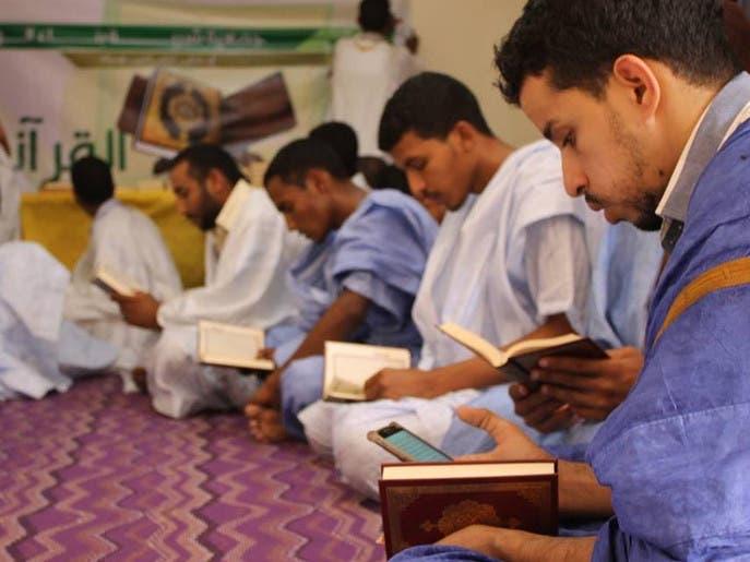 فقهاء موريتانيون: قناة دينية بثت آيات وأحاديث بها أخطاء
