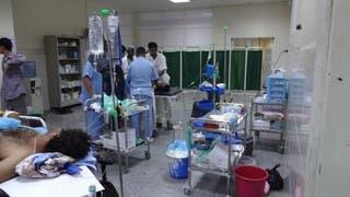 من مستشفى في اليمن (أرشيفية)