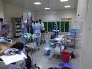 الصحة اليمنية: وفاة 62 شخصاً جراء الدفتيريا