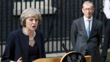 برطانیہ : ڈیوڈ کیمرون سبکدوش ،تھریسا مے نئی وزیراعظم