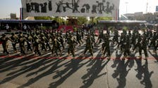 Iran makes inroads into Iraq's Sunni community
