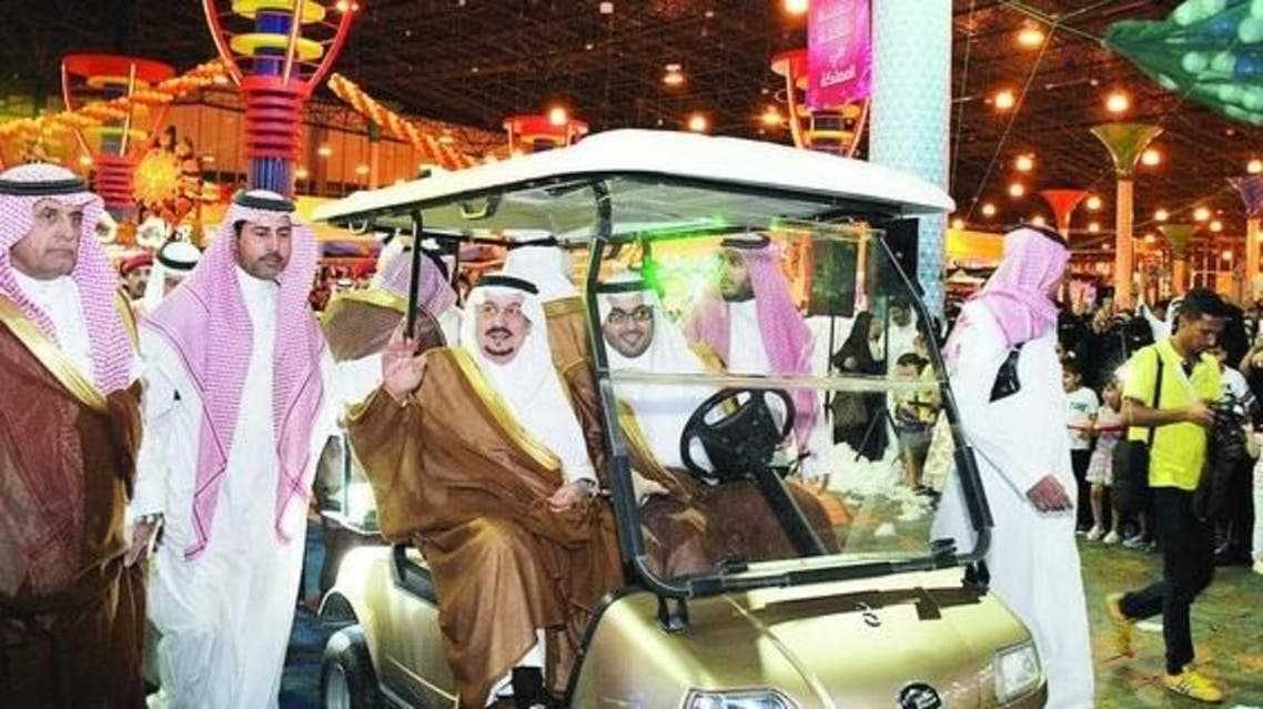 Saudi Arabia's first 'Snow City'
