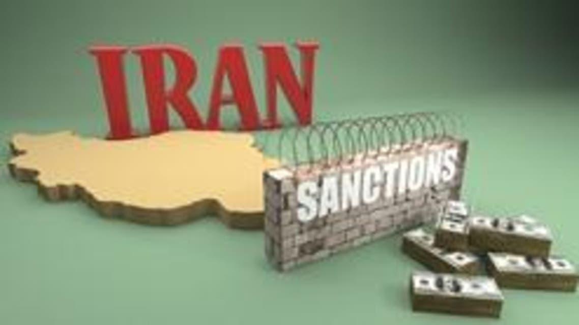 ايران عقوبات