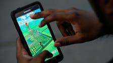 Egyptian officials say 'Pokémon Go' jeopardizes country's national security