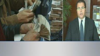 كيف سيلعب المركزي المصري دوراً في تحفيز الاستثمار؟