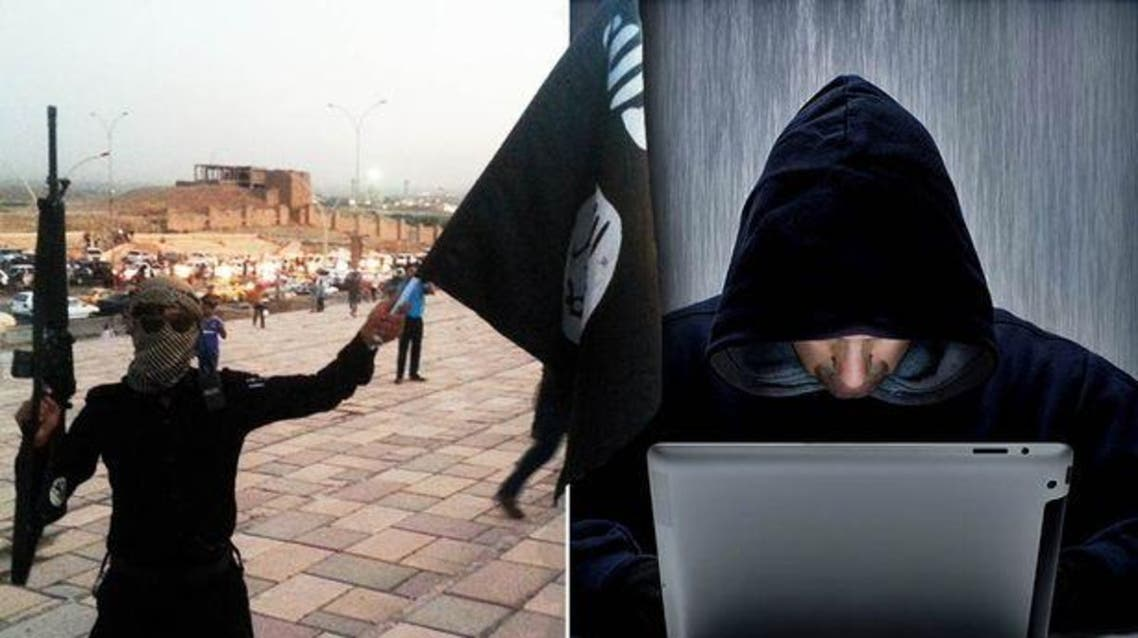 داعش مواد اباحية