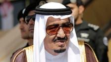 Saudi king calls for joint global anti-terror efforts