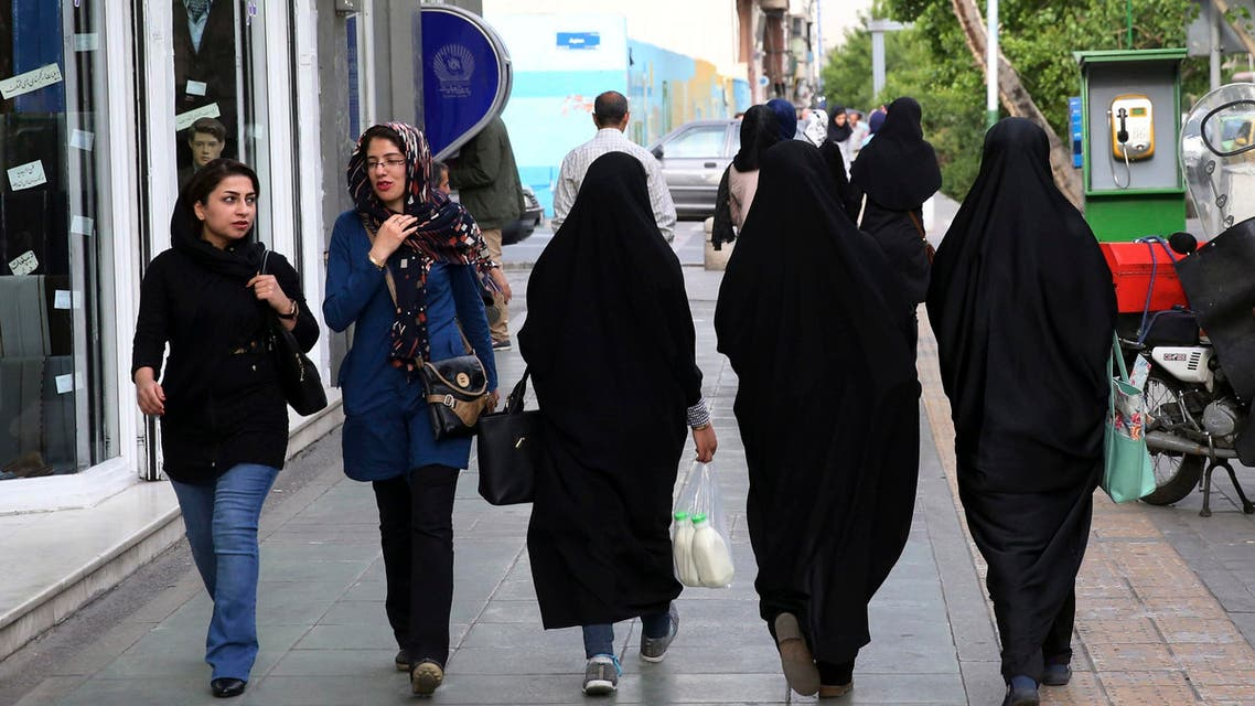 iranian women ap