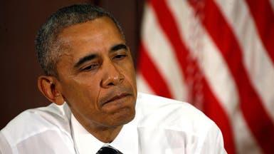 أوباما: سئمت من إهانة البعض للجيش