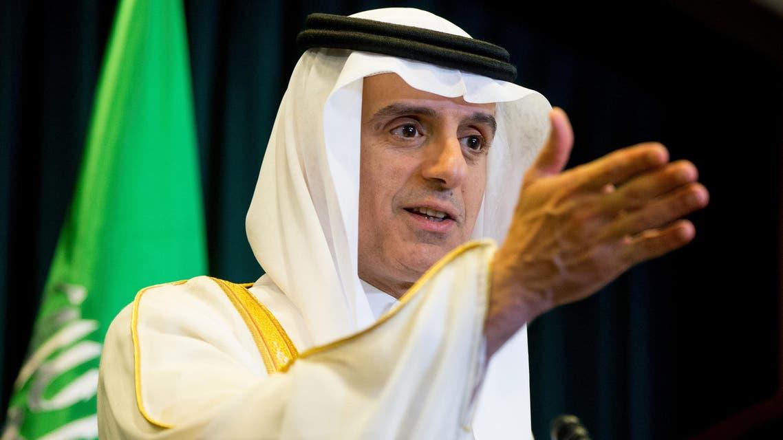 Saudi Arabia Foreign Minister Adel al-Jubeir speaks at a news conference at the Saudi Arabian Embassy in Washington. (AP )