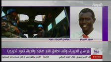 Al Arabiya correspondent: South Sudan on verge of fresh violence?