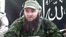 US labels two Russian ISIS operatives 'global terrorists'