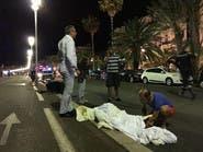 فرنسا.. 84 قتيلاً و100 مصاب بعملية دهس في نيس