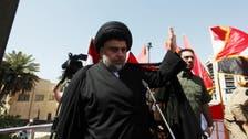 عراقی پارلیمنٹ پربدعنوان عناصر کو تحفظ فراہم کرنے کا الزام