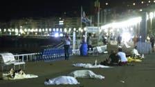 فرانس میں دہشت گردانہ حملے کی عالمی سطح پر شدید مذمت