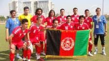 اسامی 30 بازیکن دعوت شده به تیم ملی فوتبال افغانستان اعلام شد