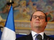 هولاند: اليمين المتطرف خطر على فرنسا