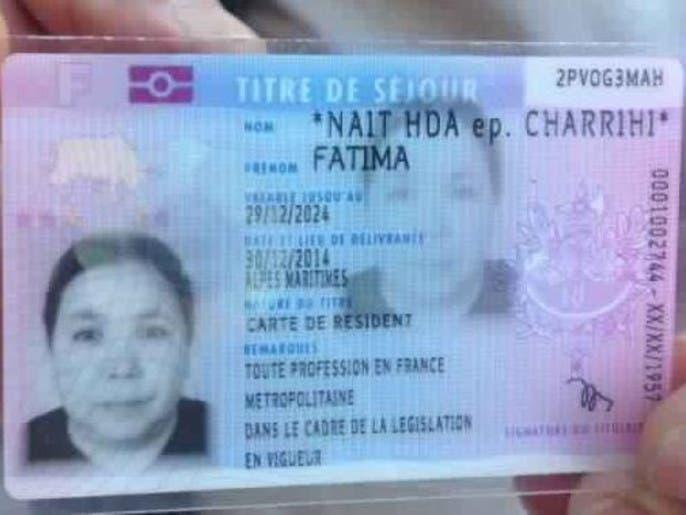 3 مغاربة قتلوا في اعتداءات نيس ضمنهم طفل في سن 13
