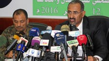 Yemen al-Qaeda claims responsibility for bomb attack on Aden governor
