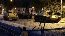 ترکی میں فوجی بغاوت: دستور معطل، مارشل لاء نافذ