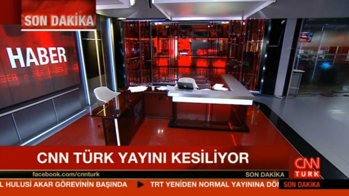 قناة سي ان ان التركية بعد اخلائها من العاملين