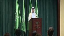 'The matter is now finished,' Saudi FM says on 9/11 report