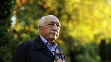 Fethullah Gulen: Who is the cleric being blamed for Turkey coup bid?