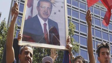 تركيا.. توقيف 3 من كبار رجال الأعمال