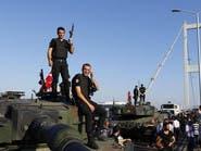 تركيا.. أمر باعتقال 100 من ضباط الشرطة السابقين