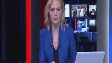من هي مذيعة بيان الانقلاب في تركيا؟