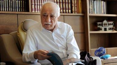 تركيا ستعد ملفا بشأن ترحيل غولن خلال 10 أيام