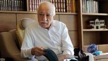 Turkey to formally demand US to extradite Gulen