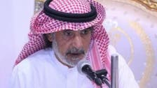 """علي الهويريني: العرب كـ """"الحطام المبعثر تذروه الريح"""""""