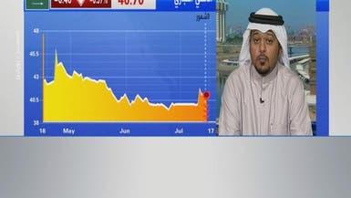 بدء العمل بنظام العمولات الجديد في سوق الأسهم السعودية