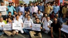بھارت کے زیرانتظام کشمیر میں اخبارات کی اشاعت کی عارضی بندش