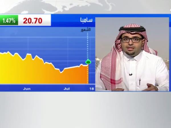 ارتفاع دخل تحويل العملات في بنوك سعودية بالربع الثاني