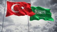 Saudi King Salman congratulates Erdogan for return of 'normality' in Turkey