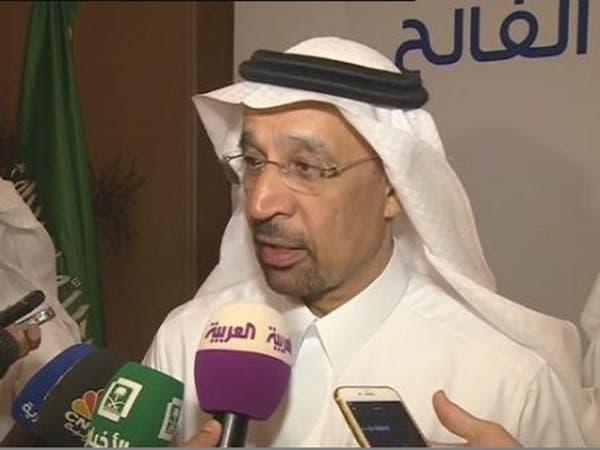 الفالح: السعودية ستملك أكبر أسطول لنقل النفط بالعالم