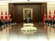 إلغاء إجازات كل الموظفين الحكوميين في تركيا