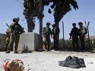 إصابة فلسطيني طعن جنديين إسرائيليين بالخليل